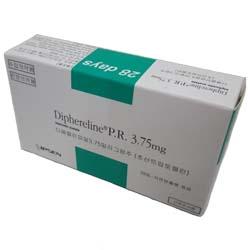 Diphereline PR 3.75mg